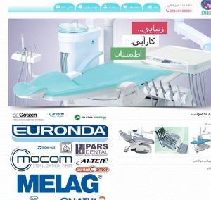 طراحی وب سایت ارزان قیمت