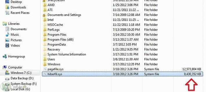 فایل hyberfil