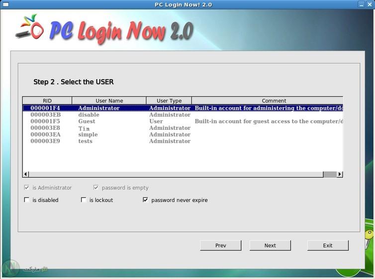 pc-login-now