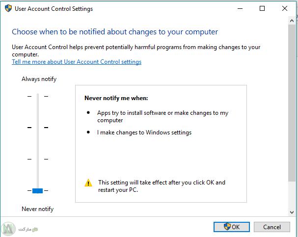 غیر فعال کردن محدودیت کاربر ویندوز 10